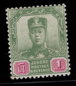 Malaya-Johore 1918 SC 85 Mint SCV$ 120.00