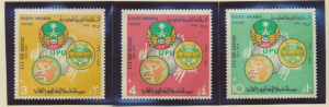 Saudi Arabia Stamps Scott #645 To 647, Mint Never Hinged - Free U.S. Shipping...