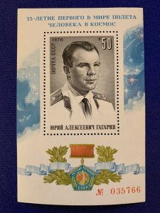 Russia 1976 15th Anniversary of First Manned Space Flight MNH #4431