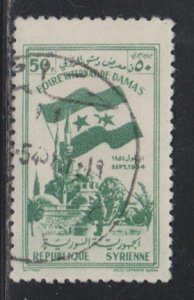 Syria,  50p Mosque and Syrian Flag (SC# C184) Used