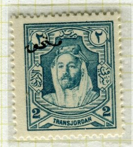 TRANSJORDAN; 1929 early Postage Due Optd. issue fine Mint hinged 2m. value