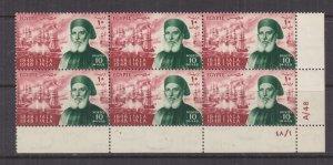 EGYPT, 1948 Ibrahim Pasha, 10m., Plate # corner block of 6, mnh.