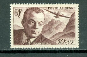 FRANCE AIR PIONEER #CB1...MNH...CV$2.75
