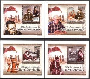 {081} Togo 2011 Chess M. Botvinnik 4 S/S Deluxe MNH**