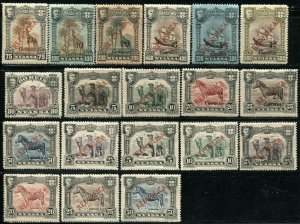 NYASSA Republic Postage Stamp Collection Africa Mint LH
