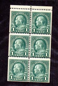 Booklet Pane 552a Mint NH  CV $12.50