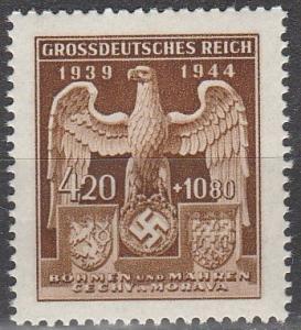 Czechoslovakia- Bohemia & Moravia #B23 MNH  (S7263)
