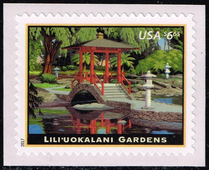 US #5156 Lili'uokalani Gardens; Unused (13.50)