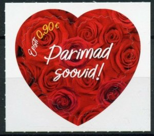 Estonia Greetings Stamps 2021 MNH Valentine's Day Hearts 1v S/A Set