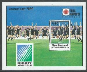 NEW ZEALAND 1991 Rugby World Cup / Phila Nippon Exhibition MN, MNH.........11947