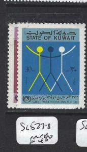 KUWAIT    (PP0405B)   COMBAT RACISM DAY  SG 527-8  MNH