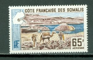 SOMALI COAST CAMELS #C38...MINT...$4.50