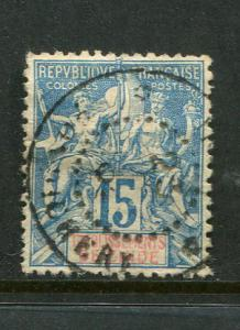 French India #7 Used