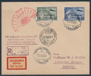 1931 ZEPPELIN POLAR FLIGHT RUSSIA TO ACTIC REGISTERED COVER NICE PTMKS BU3890