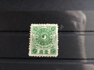 Imperial Korea post unused no gum   Stamp R22992