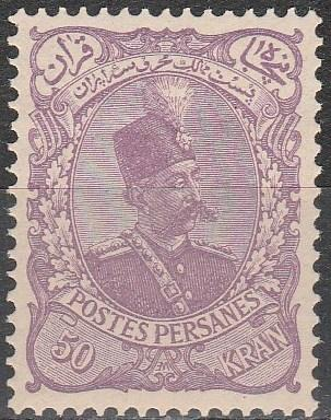 Persia #119 F-VF Unused CV $60.00 (A17179)