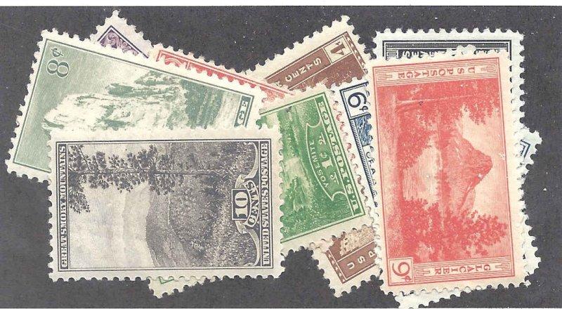 740-9 Mint,OG,LH... SCV $10.85