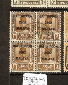 MALAYA  JAPANESE OCCUPATION (P1502B) TRENGGANU 3C SGJ123 BLOF 4  VFU
