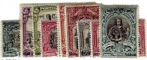 Portugal SC#397A-397K Mint F-VF SCV$40.50...Worth a Close Look!