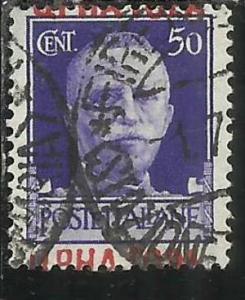 MONTENEGRO 1941 IMPERIALE SOPRASTAMPATO D´ITALIA ITALY OVERPRINTED CENT. 50 ...