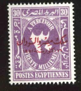 EGYPT Scott J46 MNH** postage due overprint 1952 top value