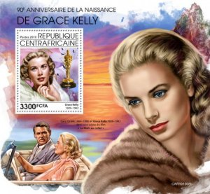 C A R - 2019 - Grace Kelly, 90th Birth Anniv - Perf Souv Sheet  - M N H