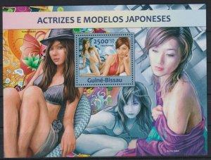 Guinea-Bissau MNH S/S Exotic Japanese Models 2013