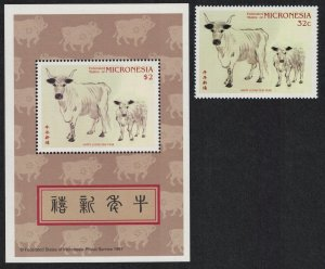 Micronesia Chinese New Year of the Ox MS SG#529-MS530