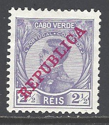 Cape Verde Sc # 100 mint hinged (RS)