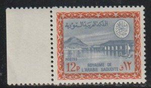 Saudi Arabia  SC 404  Mint Never Hinged