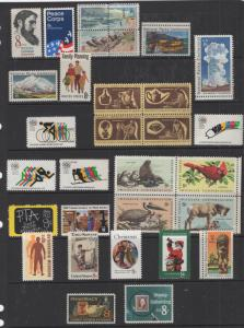 US 1972 Complete Stamp Issue Scott 1446 - 1474 & C84 - C 85 31 Stamps  MNH