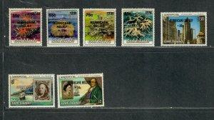 Cook Islands Sc#B105-B111 M/NH/VF, Cv. $27.10