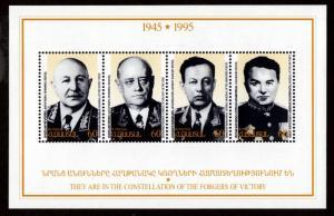 Armenia 506 Mint NH S/S!