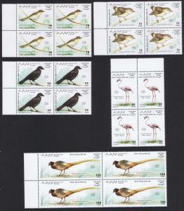 Birds 5v Blocks of 4 with margins Type 2