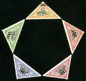 Liberia Stamps # F25-9 VF OG LH Inverted Snake Set of 5 Rare