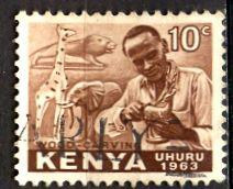 Kenya; 1963: Sc. # 2: O/Used Single Stamp