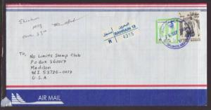 Bahrain to Madison,WI,2001 Registered  # 10 Size Cover