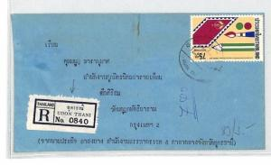 BU225 Thailand Udon Thani Cover PTS