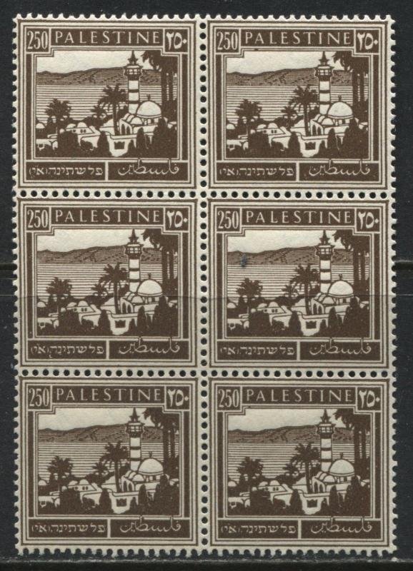 Palestine 1942 250m deep brown in an unmounted mint NH block of 6