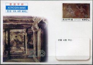 Korea 2006. Anak-grave No. 3 (I) (Mint) Aerogram