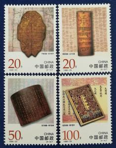 China Scott # 2717-20 Chinese Archives Stamp Set MNH (CH309)