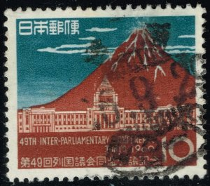Japan #702 Red Fuji and Diet Building; Used (1Stars)