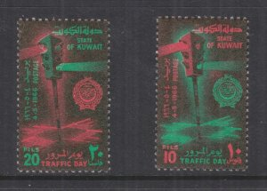 KUWAIT 1966, TRAFFIC DAY STAMPS SET MNH SCARCE TO FIND