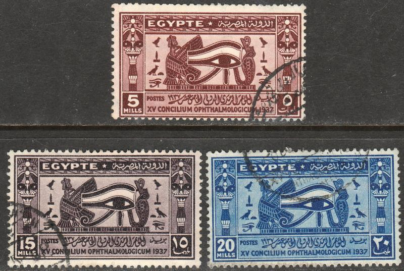 EGYPT 220-222, OPHTALMOLOGICAL CONGRESS USED, F-VF. (399)