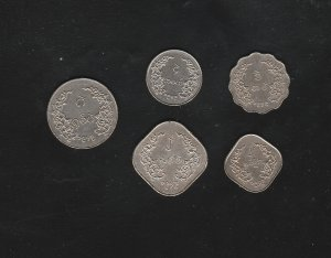 BURMA COIN 1949 ISSUED 5 COINS CHINTHE SET, XF
