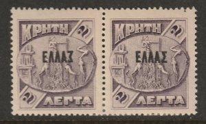 Crete 1908 Sc 86 var pair MH* left with overprint variety