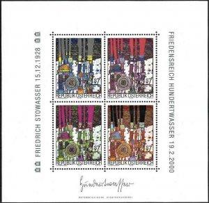 2000 Austria Modern Art, Paintings Hundertwasser Souvenir Sheet VF/MNH! LOOK!