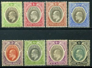 Southern Nigeria 1904-08 KEVII SG21-SG28 part Mounted Mint