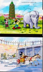 DISNEY BHUTAN 966-979 MINT NH (14 S/S) 7 WONDERS OF THE MIDDLE AGES
