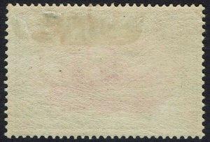 GERMAN MARSHALL ISLANDS 1901 YACHT 5MK NO WMK